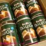 缶deボローニャメープル