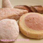 アフタヌーンティーの苺クッキー