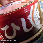 ひじきの煮付け缶