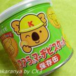 コアラのマーチビスケット缶