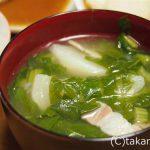 かぶとベーコンのスープ