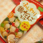 アマノフーズ鶏だんごスープ