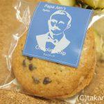 チョコチップクッキー:パパジョンズ