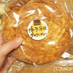 博多薄焼クロワッサン:手づくりパン工房フレ