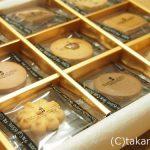 芦屋キュートエクロールのクッキー