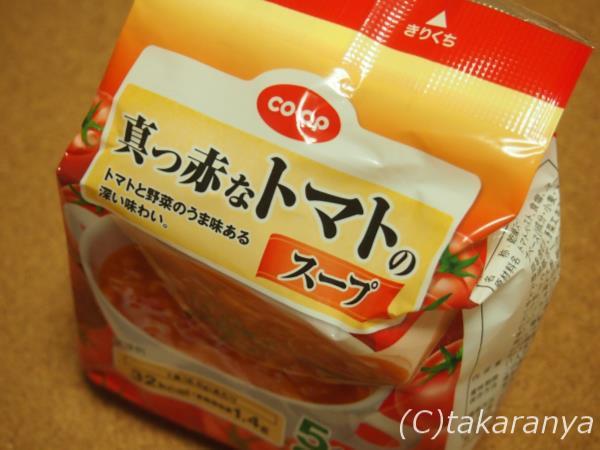 コープ真っ赤なトマトのスープ