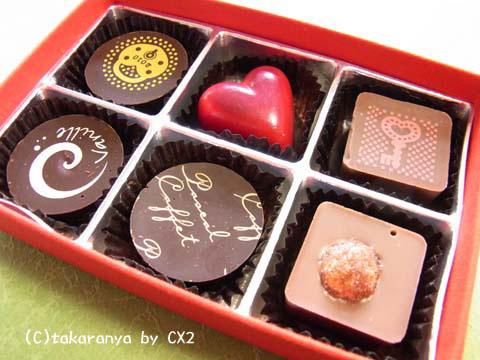 パスカルカフェ バレンタインチョコレート「ショコラ・アブソリュ」