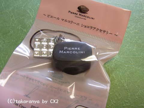 100125marcolini9.jpg