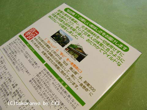 100204katsuyama4.jpg