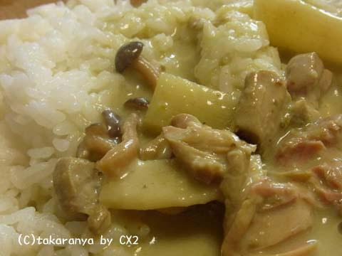 100204katsuyama6.jpg