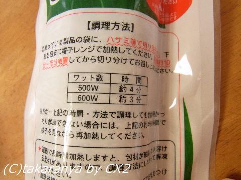 100331sushi2.jpg