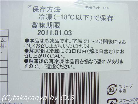 100810hokkaido3.jpg