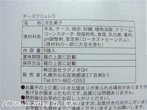 100810hokkaido7.jpg