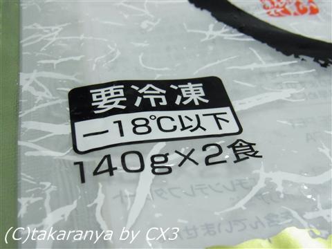 100812katsu6.jpg