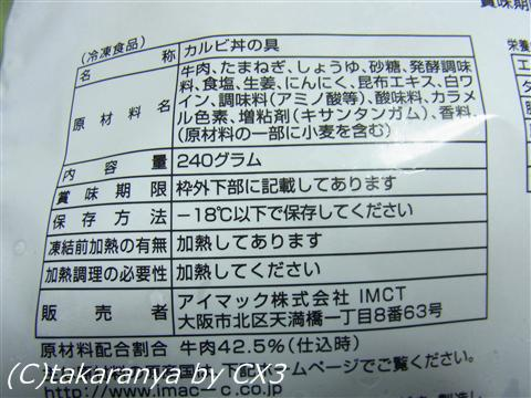 100903tamura5.jpg