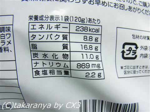 100903tamura6.jpg