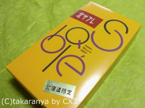 101212ichirokuku1.jpg