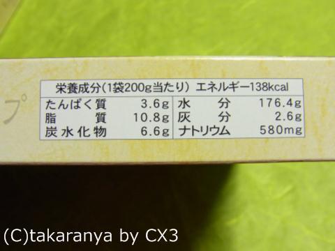 101220kinoko6.jpg