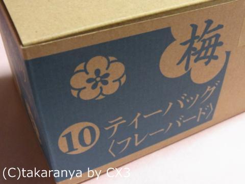 110110lupicia4.jpg