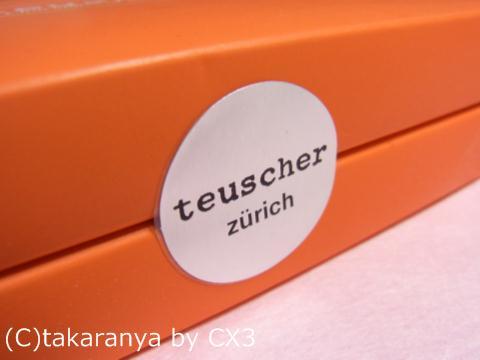 110110teuscher2.jpg