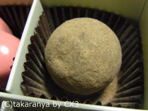 110123hayashiya6.jpg