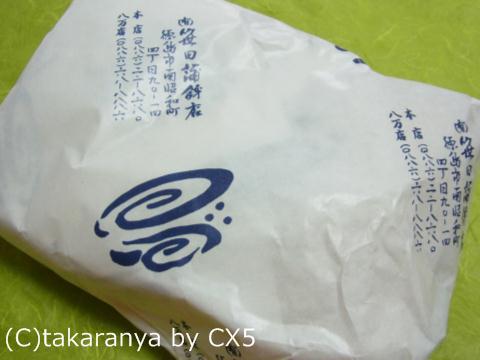 110708chikuwa2.jpg
