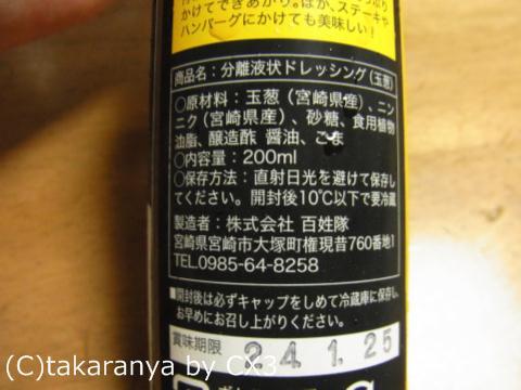 110904yasai8.jpg