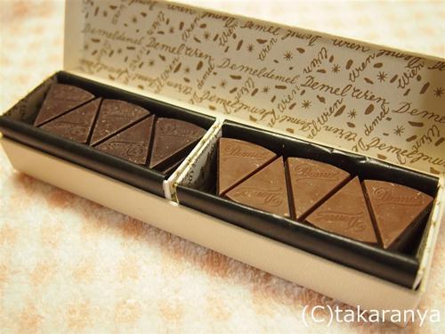 デメルソリッドチョコトライアングル