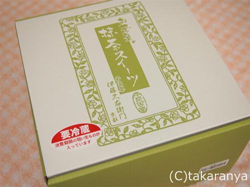 130219itokyuemon2.jpg