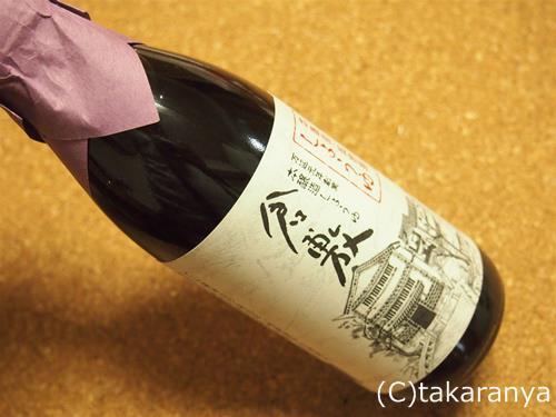 130302kurashikishoyu5.jpg