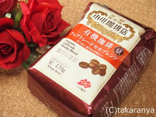 130303ogawacoffee1.jpg