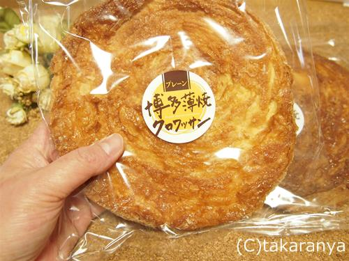130406hakata3.jpg