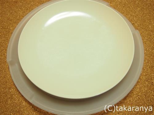 皿を置いて