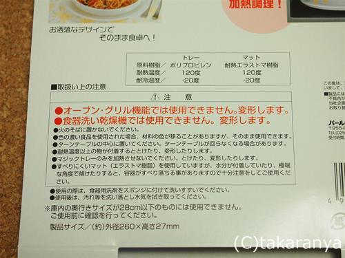 オーブン・グリル機能、食器洗い乾燥機は使えません