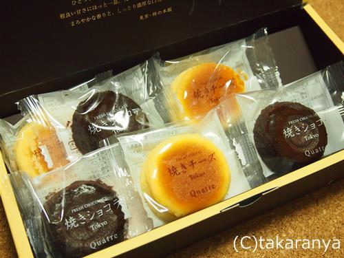 柿の木坂キャトルの焼き菓子