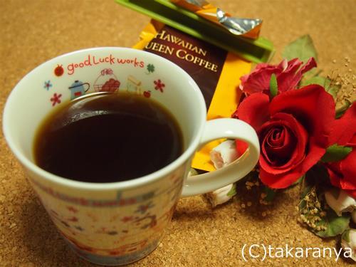 美味しいハワイアンコナコーヒーをどうぞ!