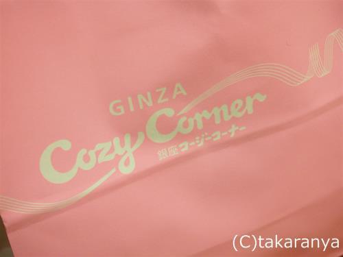 131103cozycorner1.jpg