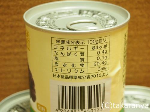 131104hakuto10.jpg