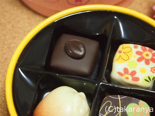 140131linechocolat8.jpg