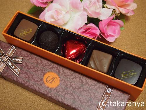 コート・ド・フランスのチョコレート