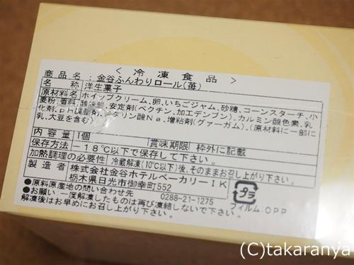 140310kanaya11.jpg