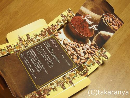 140321jewel_de_chocolat10.jpg