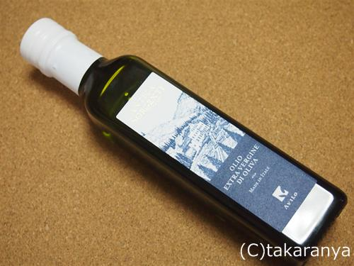 140602avilo_olive_oil1.jpg