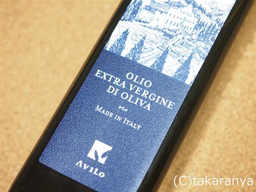 140602avilo_olive_oil3.jpg