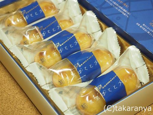 140619tokyo_potato4.jpg