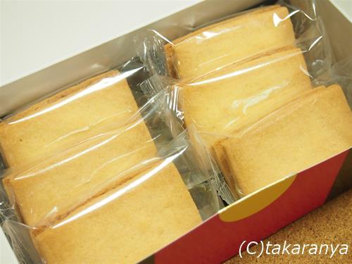 140921warakudo3.jpg