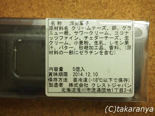 141006cheesecake-square4.jpg