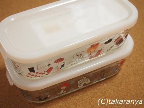 141013iwaki-range-pack1.jpg