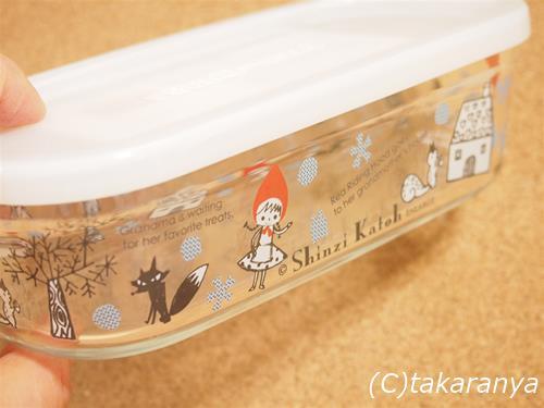 141013iwaki-range-pack3.jpg