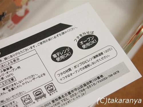 141013iwaki-range-pack6.jpg